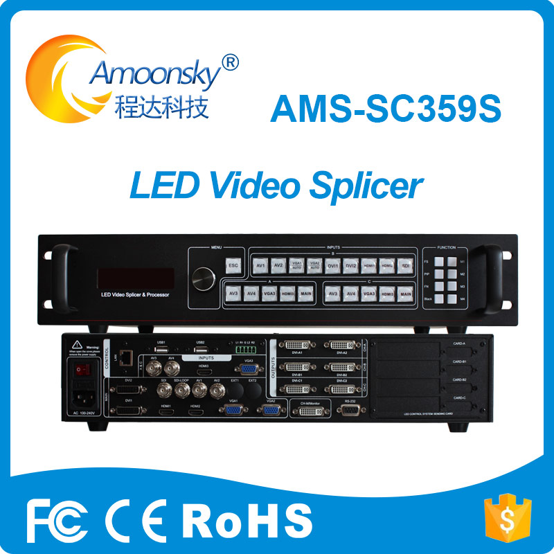 led display outdoor indoor usage led video processor support software control switching AMS-SC359S sdi led video processorled display outdoor indoor usage led video processor support software control switching AMS-SC359S sdi led video processor