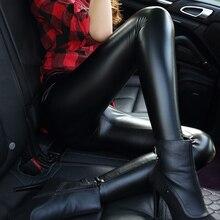 Plus velvet thickening legging winter casual pants mm plus size elastic high waist trousers warm pants