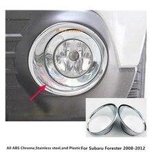 Автомобилей передние противотуманные свет лампы frame stick Стайлинг ABS хром крышка trim части вытяжки литье 2 шт. для subaru Forester 2008 2009-2012
