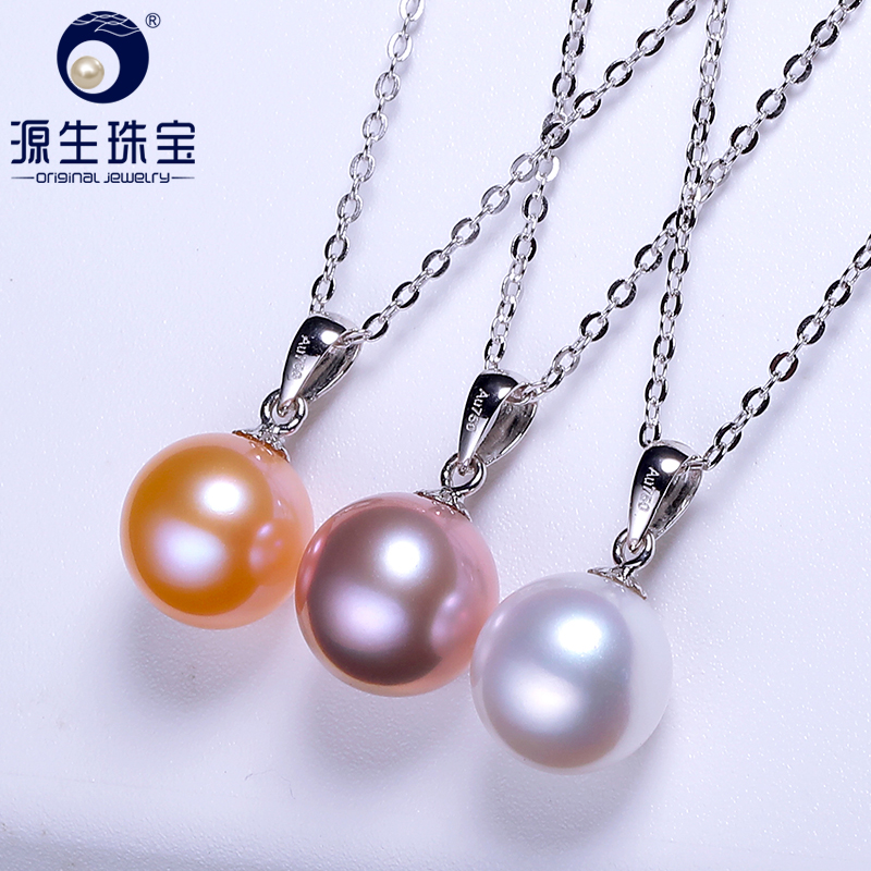 YS Real Au750 18k Solid Gold 8 11mm Freshwater Pearl Pendant Necklace Fine Jewelry