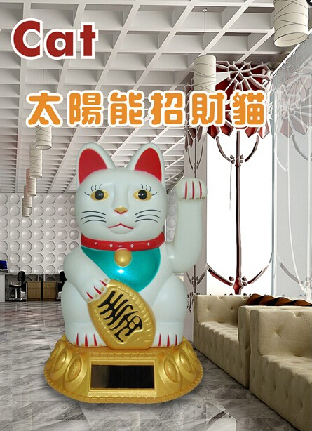 [ Fly Eagle ] 2018 ABS Electric Waving Lucky for Cat Feng-Shui Lucky Maneki Neko Gold by Solar Power Powered White X 144pcs