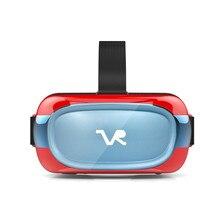 Новый Vr все в одной машине виртуальных моделей 3D умные очки реальности носимых VR box andriod 5.1 системы все в один VR коробка
