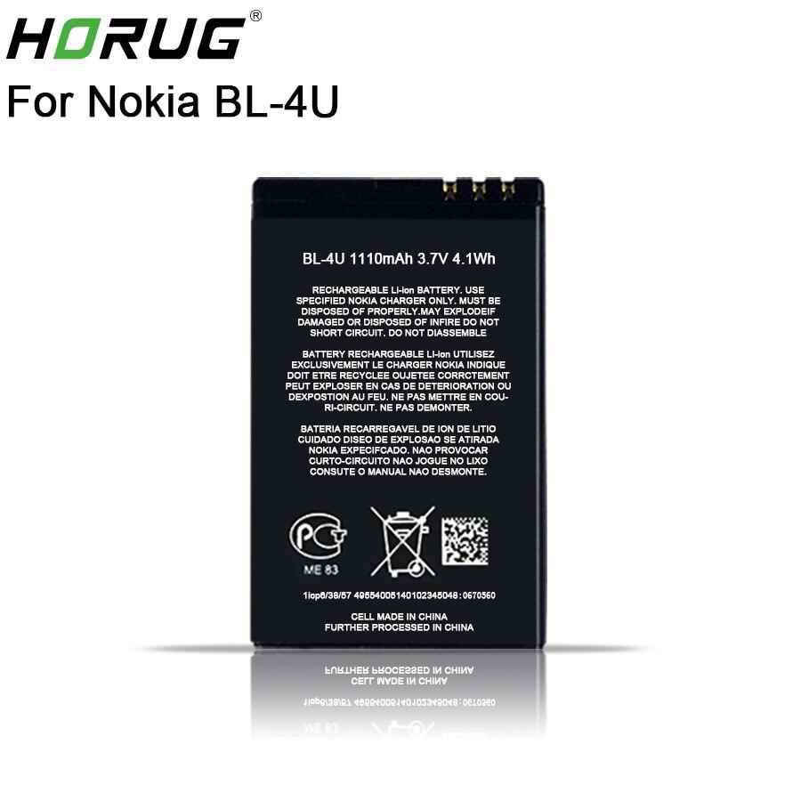 2018 Nouveau HORUG 100% D'origine BL-4U Téléphone Batterie Pour Nokia BL 4U BL-4U BL4U E66 C5-03 5530 5730 Remplacement Nokia BL 4U batterie