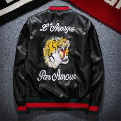 2016 fashion design tiger embroidery unisex bomber jacket mens pu leather motorcycle pilot jackets.jpg 250x250