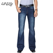 Jeans Men 2019 Mens Modis Big Flared Jeans Boot Cut Leg Flared Loose Fit high Waist Male Designer Classic Denim Jeans Pants 2016 mens jeans boot cut leg slightly flared slim fit nostalgic blue male jeans designer classic denim jeans