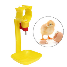 10Pcs Poultry Chicken Duck Hanging Drinking Water Nipple Drinker Feeder With Cup #K400Y#