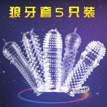 Sex Toys for Men Penis Sleeves Cheapest  Erotic Products Reusable Condom Cock Ring Penis Ring