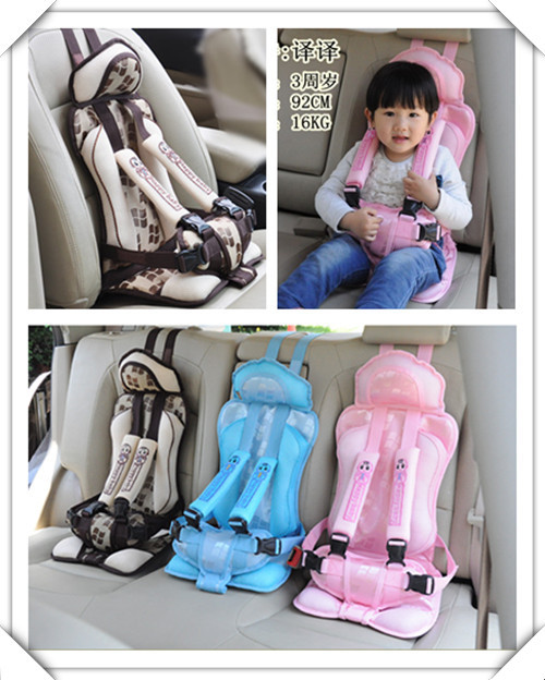 Hot Sale Baby Car Seat Safety,Car Seat
