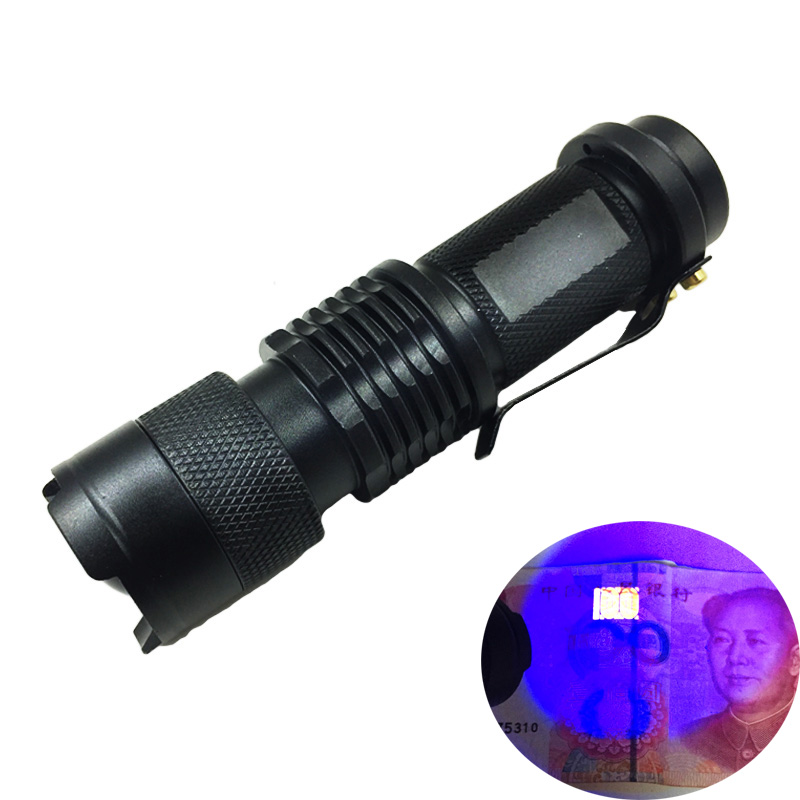 LED UV Mini Professional Ultraviolet Lamps Portable Lithium Alloy Flashlights Cash Medical Product Detector 3 Modes Torch Light