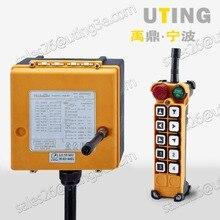 Telecontrol F26-B2 control remoto por radio industrial AC/DC universal de control de la grúa 1 transmisor y 1 receptor inalámbrico
