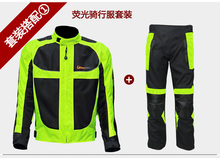 Motorcycle riding suits racing suits Winter clothes knight motorcycle clothing drop resistance windproof