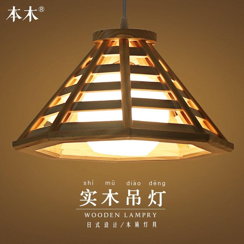 Japonais en bois TATAMY pendentif LED en bois clair Restaurant salle à manger suspension lampe 110-240 V E27