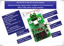 NEW 1PCS LOT WCS2720 WCS 2720 0 20A DC current display meter