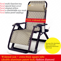 New Adjustable Nap Lounge Chair Recliner Relax Chair Recliner Beach Chair Fishing Chair Sun Lounger