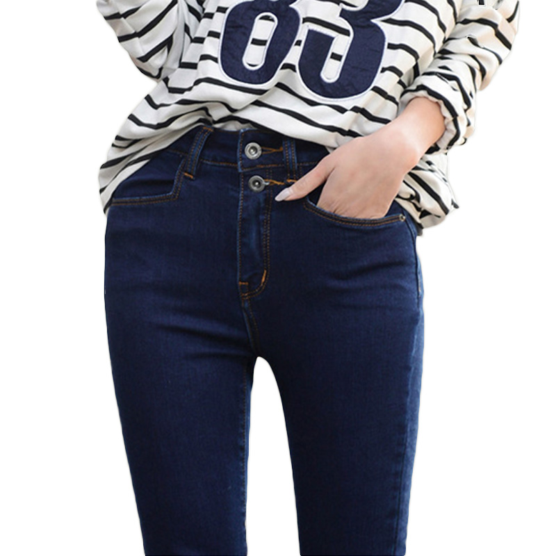 Spring Summer Stretch Women Pencil Pants High Waist Skinny Jeans For Women Ladies Girls Fashion Jeans Long mujer Plus Size