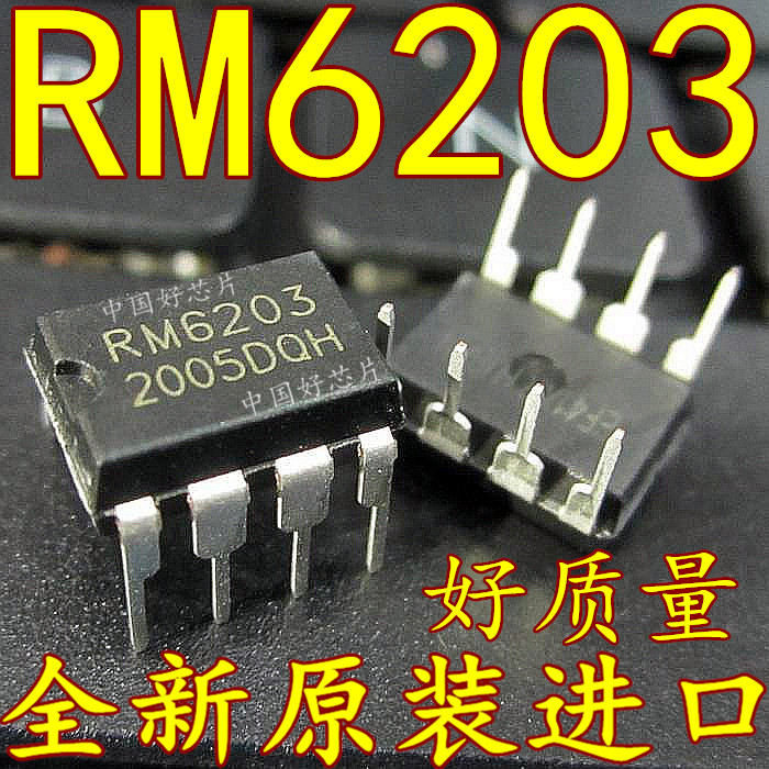 10pcs/lot RM6203 CR6203 DIP-8 Switching Power Chip In Stock