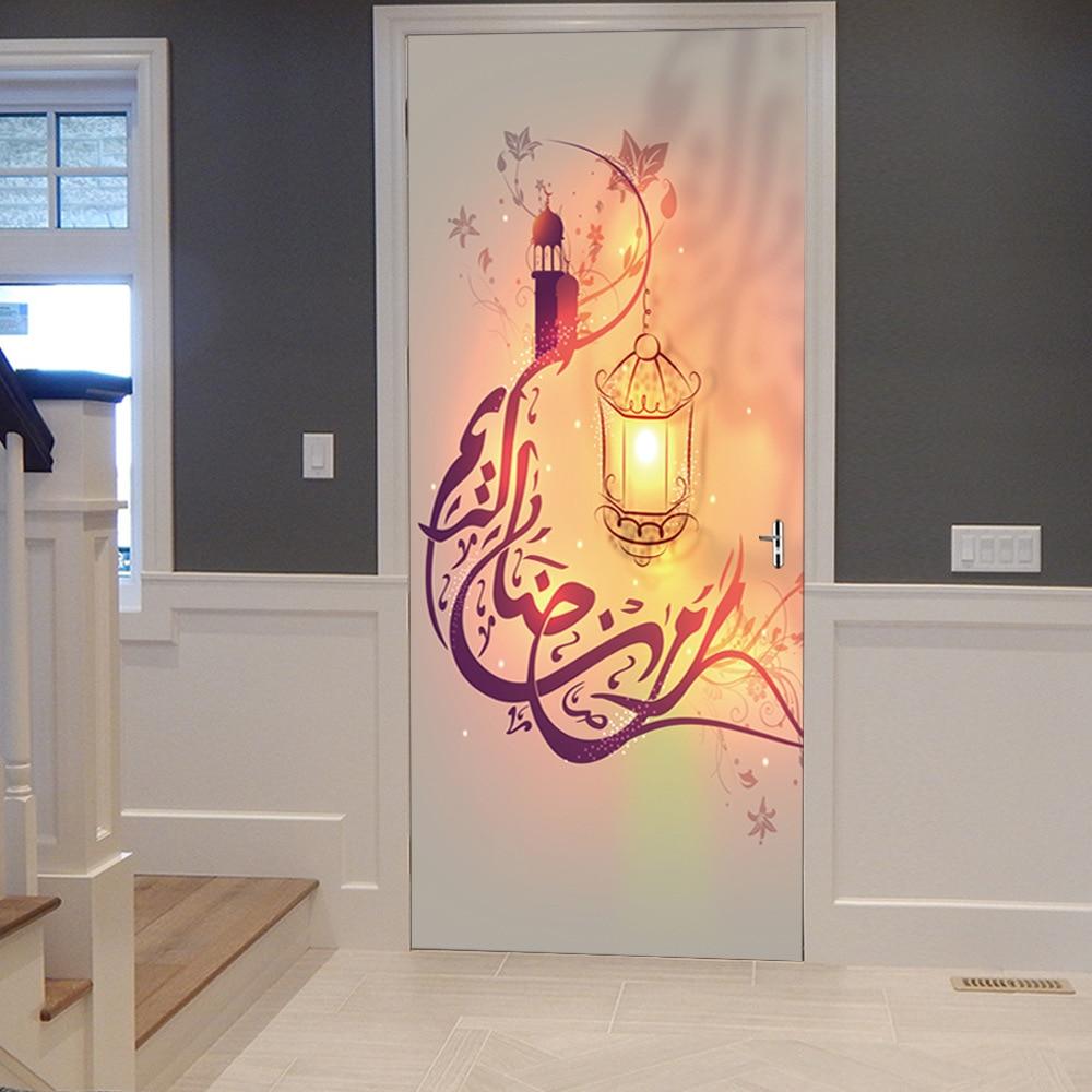 Image 4 - Muslim Lamp Religious Quality 3D Door Sticker Muslim Creative Home Portal Bedroom Door Decorative PVC Waterproof Wall Stickers-in Door Stickers from Home & Garden