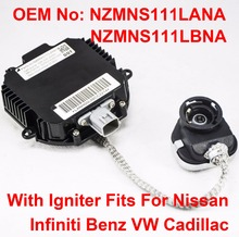 купить 1PC 35W D2R D2S OEM HID Xenon Headlight Ballast Igniter Computer Control Unit Part NZMNS111LANA NZMNS111LBNA For Nissan Infiniti онлайн