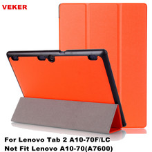 """Pu Tablet PC Leather Case Cover For Lenovo Tab 2 A10 70F Tab2 A10-70 70 A10-70F A10-70L 10.1"""" Screen Protector Pen As Gifts"""