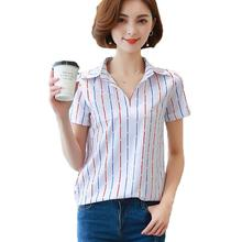 2017 Summer New Women Short Sleeve Fashion Shirt Woman Black and Red Color Casual Striped Blouses and Tops Plus Size 4XL Blusa