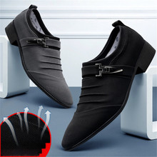 Newest Men Dress Shoes Designer Business Office Lace-Up Loafers Casual Driving Mens Flat Party Leather Dance 2019