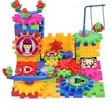 Конструктор шестерёнки 81 шт. электрические магические шестерни строительные блоки 3D DIY Пластиковые забавные развивающие мозаичные игрушки для детей Детские конструкторы хобби