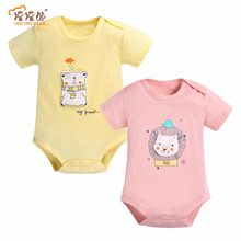 Cute Baby Body Summer Baby Bodysuit Short Sleeve Baby Clothing 2 Pcs/lot Jumpsuit Overall Body For Newborn Baby Girl/Boy Clothes(China)