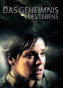 《生命密码》2002年德国剧情,惊悚电影在线观看