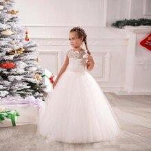 3147cc81f3 Tanie biały tiul koronka aplikacja Flower Girl sukienka na wesele suknia  balowa Boat Neck bez rękawów Sash dzieci komunijne suki.