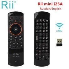 Rii Mini i25A 2.4G ماوس هوائي لاسلكي يطير الروسية الإنجليزية العبرية لوحة المفاتيح Rii i25 عن بعد للتلفزيون أندرويد عن بعد صندوق التلفزيون