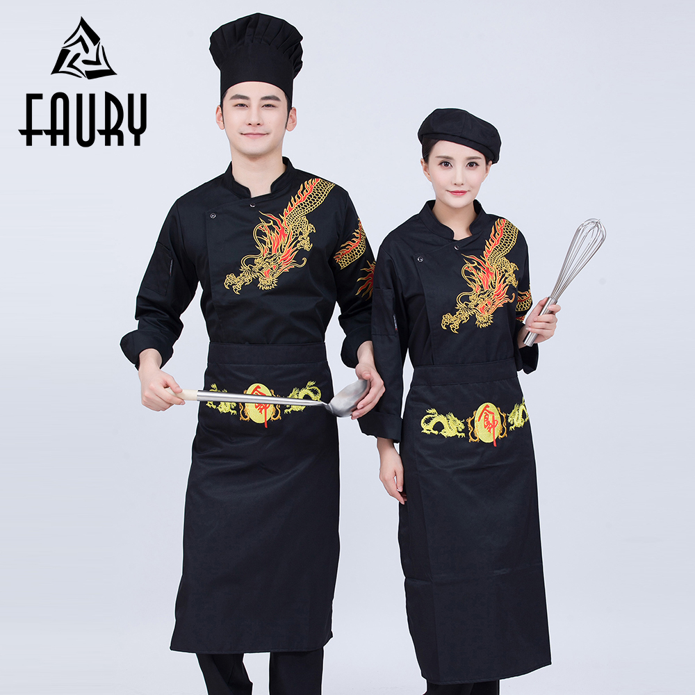 Chef's Costume Embroidery Dragon Single Breasted Restaurant Kitchen Work Uniform Long Sleeve Cuisine Unisex Master Cook Overalls