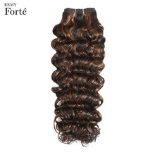 Remy Forte Hair Extension Spiral Curly Wavy Bundles Virgin Hair P1B/33 P1B/33 115g Brazilian Hair Weave Bundles Hair Vendors(China)
