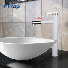Frap, новинка, белый спрей, Высокий кран для раковины, для ванной комнаты, кран, 360, свободно вращающийся, один кран для горячей и холодной раковины, кран, F1052-15