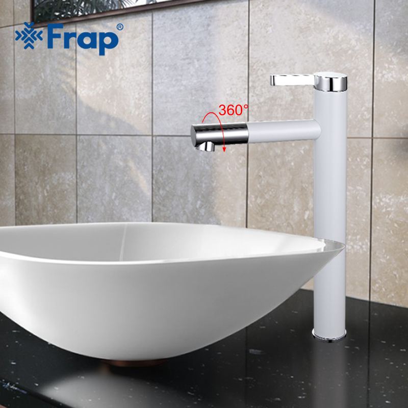 Frap New White Spray high sink Faucet Bathroom Fitting Crane 360 Free Rotating Single Hot and Cold Basin Faucet tap F1052 15