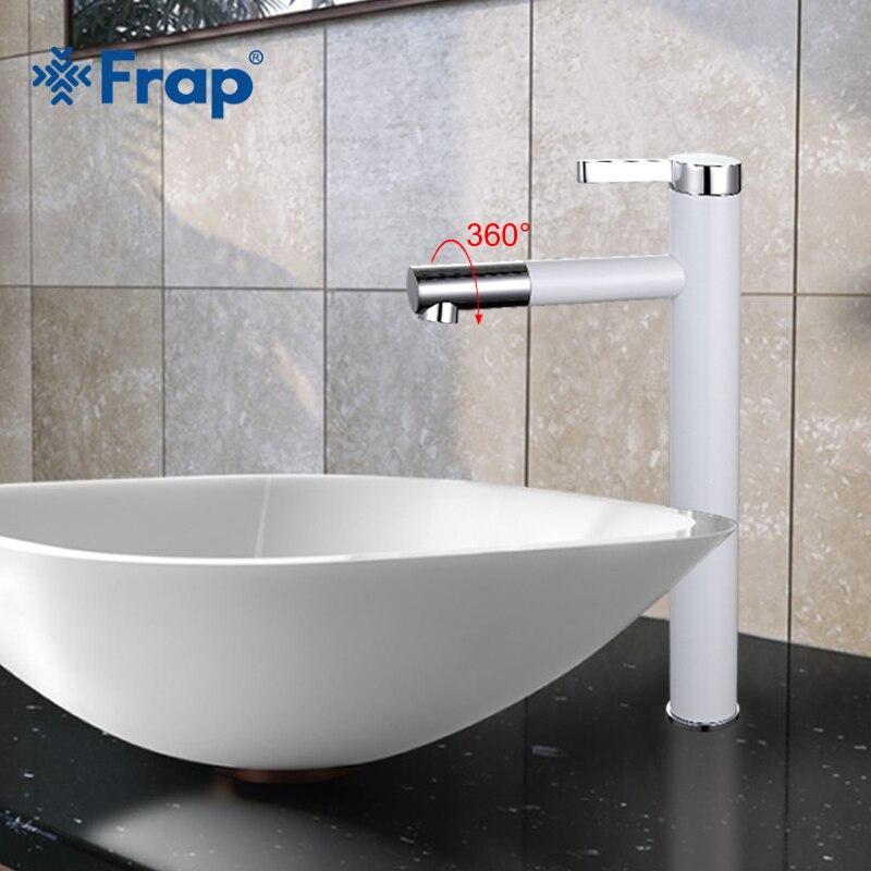 Frap nouveau blanc jet haut évier robinet salle de bain raccord grue 360 libre-rotatif unique chaud et froid bassin robinet robinet F1052-15