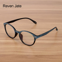 Reven Jate Wooden Unisex Fashion Optical Spectacles Eyeglasses High Quality Glasses Frame Eyewear