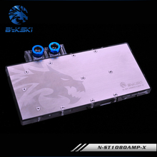 Bykski N-ST1080TIAMP-X Full Cover Graphics Card Water Cooling Block 0.5MM micro -channel design for Zotec GTX 1080TI APM Extreme