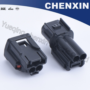 Image 3 - Black 2 pin car auto connector (1.5) male and female HX Sealed Series Auto Daytime Running Light Plug 6181 6851  6189 7408
