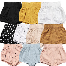 2018 Diaper Cover Infant Baby Summer Shorts Solid PP Triangle Pants Elastic Waist