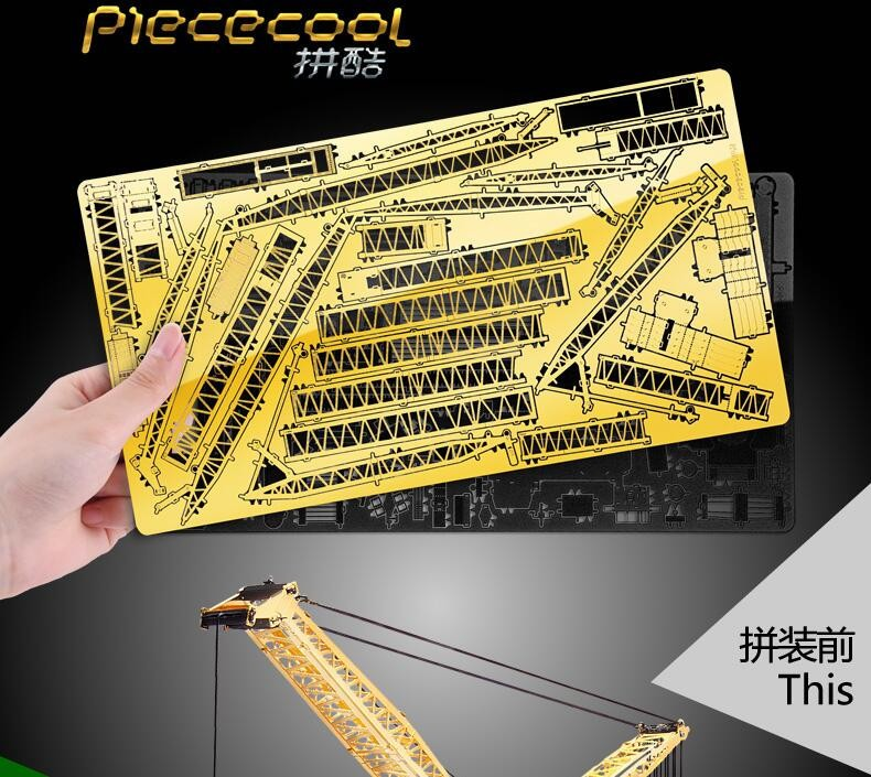 New Piececool Crawler Crane P081-GK Model 3D laser cutting Jigsaw puzzle DIY 3D Metal model Puzzle Toys For Audit and Children 2