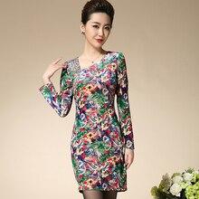 2015 High Quality Velvet Cheongsam Dress Straight Casual Plus Size Diamonds Middle Aged Mother Dress Autumn