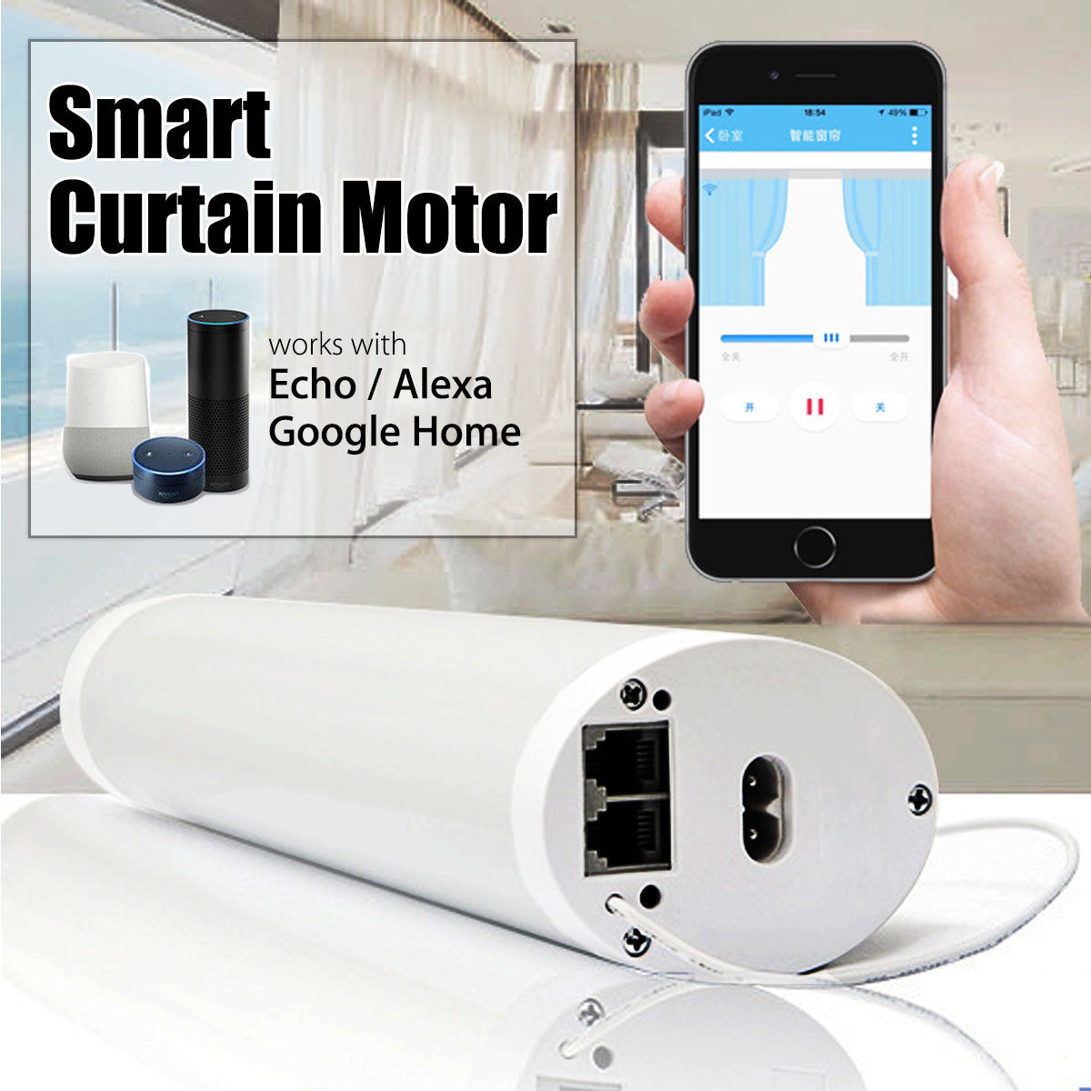 Wireless Smart Wifi Curtain Rail Motor Double Open Track Curtain Rail Curtain Rail Set APP Control Work with Google Home Alexa цена