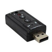 7.1 звуковая карта, USB звуковая карта, хорошая звуковая карта, USB аудио-порт, USB для микрофона интерфейс компьютера внешняя звуковая карта