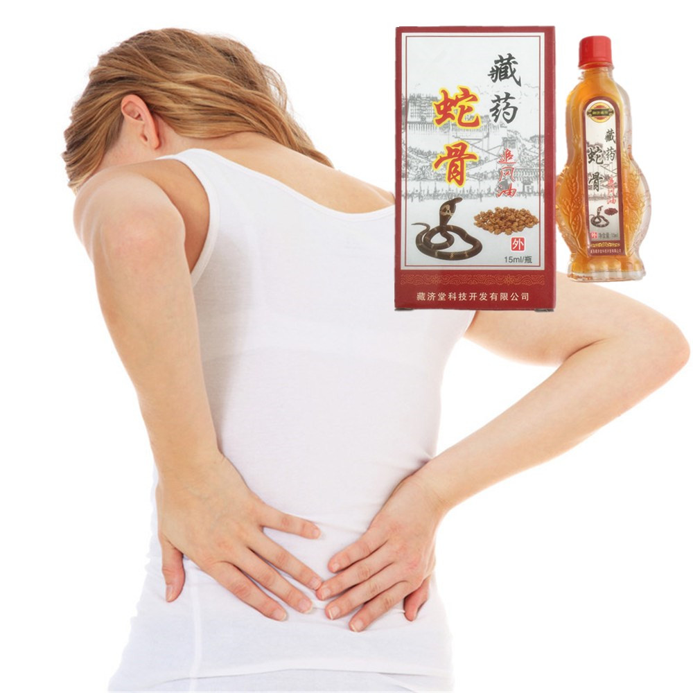 DISAAR King Cobra Balm Ointment Acupuncture Treatment Lumbago Analgesic Cream Suitable For Backache Legs Ached