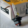35 W YEAKY освещение HID ксенон фары лампа D2S D2H 4500 K 5500 K 6500 K с японский Technology