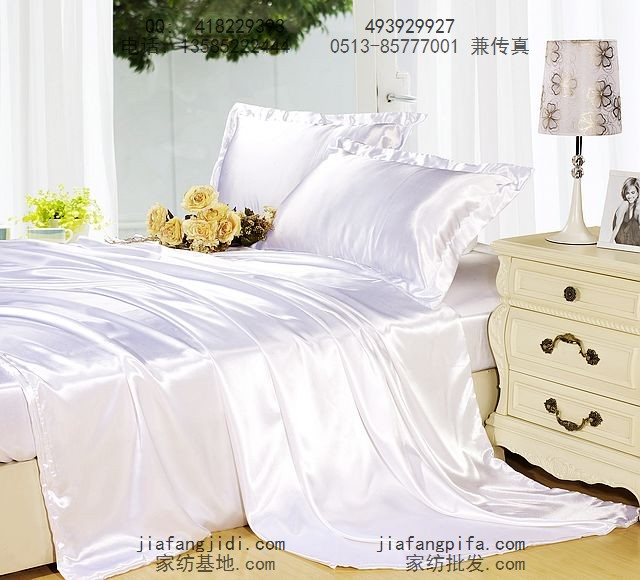 White Silk Bedding Set Satin Sheets Super King Queen Size