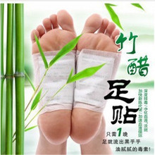 Multifunctional Chinese Medicine 1 pcs New Detox Foot Pads Patches with Adhesive Organic