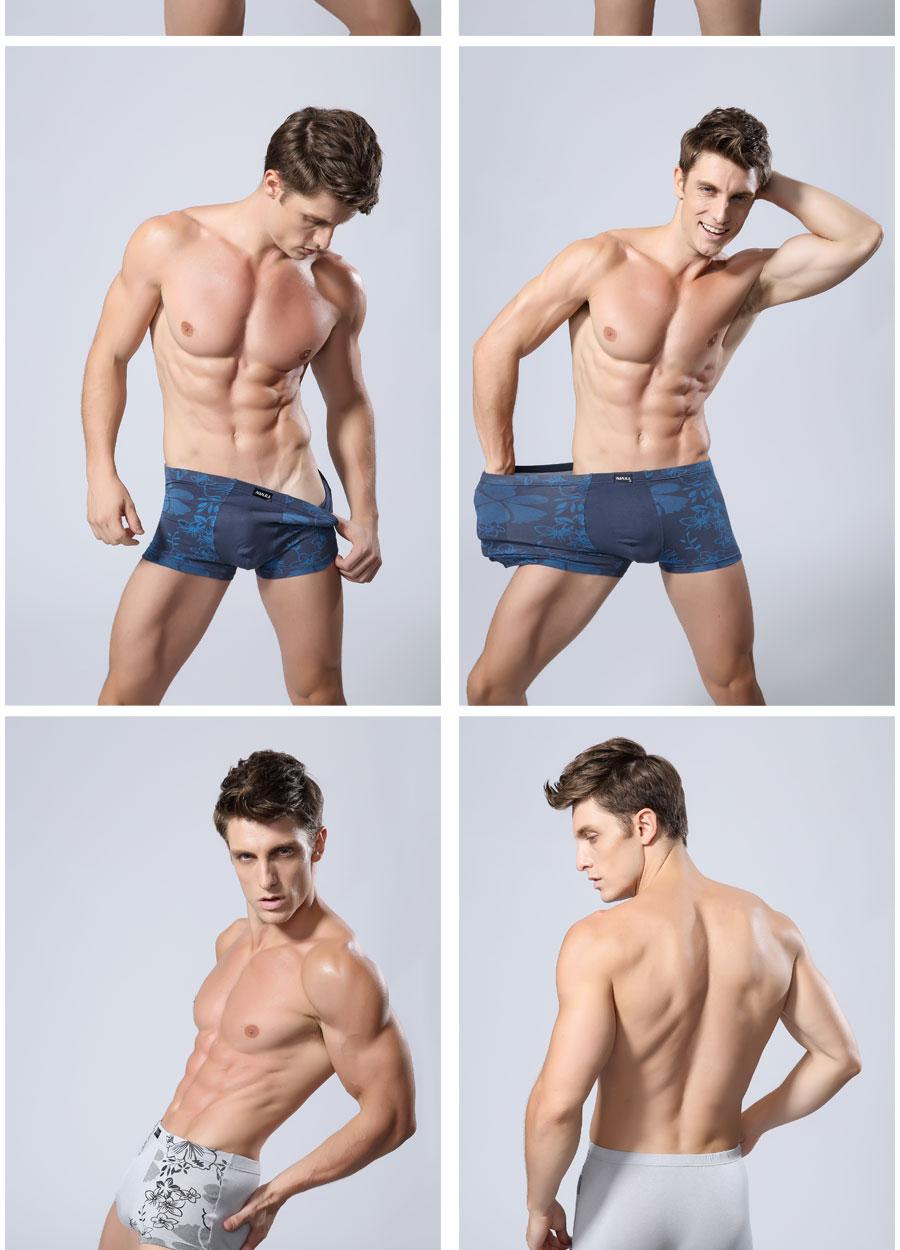 Bamboo Fibre Mens Underwear Boxer Shorts 50