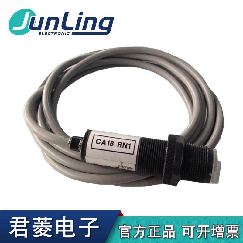все цены на Free shipping high quality 100% new ARTEK Photoelectric Sensor CA18-RN1 Cylindrical Sensor Switch Original Genuine онлайн