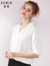 SEMIR Short sleeve white shirt women summer 2019 new lapel V-neck simple solid color students fresh relaxed blouse
